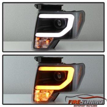 Линзованные фары с декоративной LED подсветкой FORD F-150
