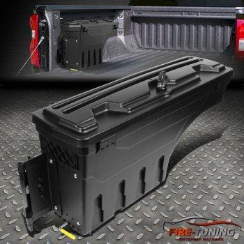 Ящик для инструментов в кузов DODGE Ram
